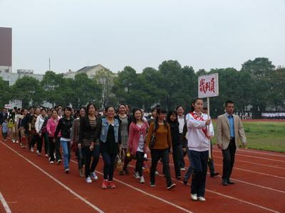 萍乡三中第37届秋季运动会成功举行